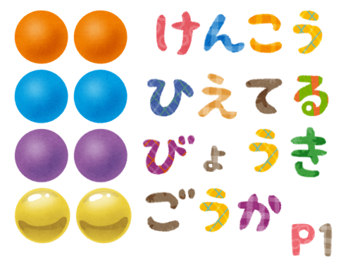 f:id:konayuki358:20160818105048p:plain