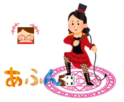 f:id:konayuki358:20160818110927p:plain
