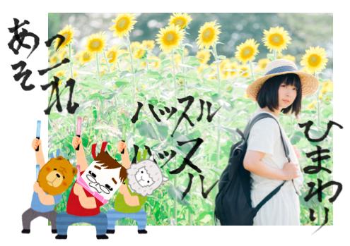 f:id:konayuki358:20160818112116p:plain