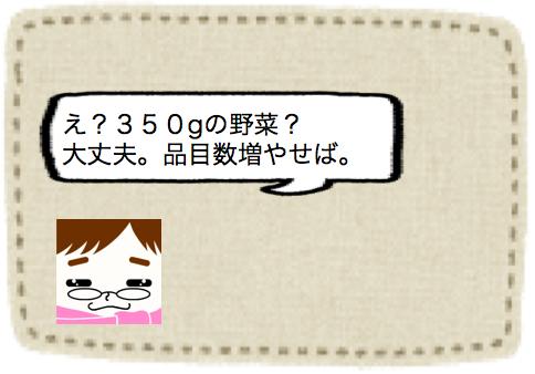f:id:konayuki358:20160820094921p:plain