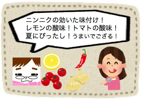 f:id:konayuki358:20160820094945p:plain
