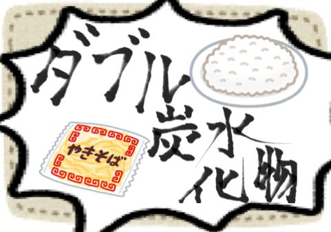 f:id:konayuki358:20160820095433p:plain