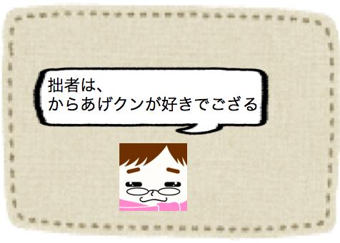 f:id:konayuki358:20160820100314p:plain