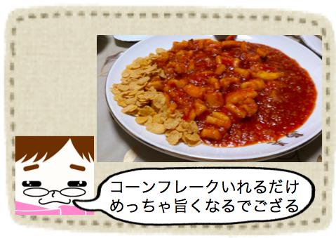 f:id:konayuki358:20160820100655p:plain