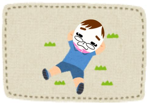 f:id:konayuki358:20160820101349p:plain