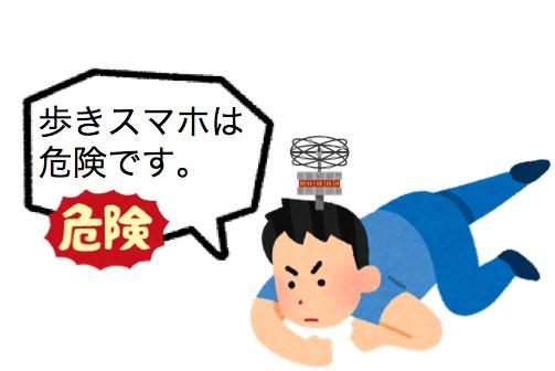 f:id:konayuki358:20160821111426p:plain