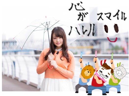 f:id:konayuki358:20160822110928p:plain