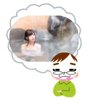 f:id:konayuki358:20160823093035p:plain