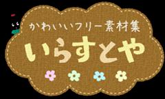 f:id:konayuki358:20160823114831p:plain