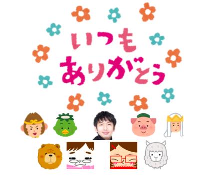 f:id:konayuki358:20160825081715p:plain