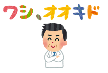 f:id:konayuki358:20160825091529p:plain