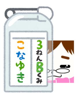 f:id:konayuki358:20160825093249p:plain