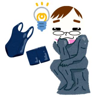 f:id:konayuki358:20160825093549p:plain
