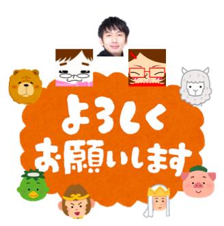 f:id:konayuki358:20160825100338p:plain