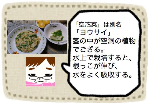 f:id:konayuki358:20160826073754p:plain