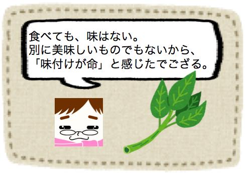 f:id:konayuki358:20160826073839p:plain
