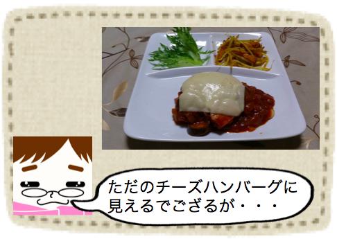f:id:konayuki358:20160826081610p:plain
