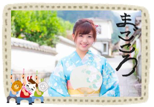 f:id:konayuki358:20160826101620p:plain