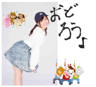 f:id:konayuki358:20160828113341p:plain