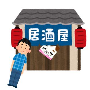 f:id:konayuki358:20160828193950p:plain