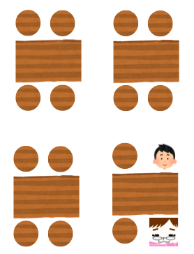 f:id:konayuki358:20160828195540p:plain