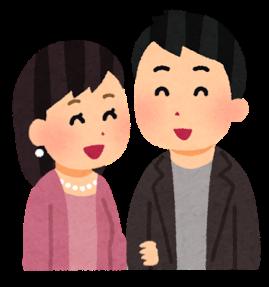 f:id:konayuki358:20160828211317p:plain