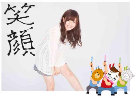 f:id:konayuki358:20160828231309p:plain