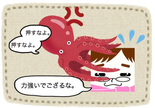 f:id:konayuki358:20160830073539p:plain