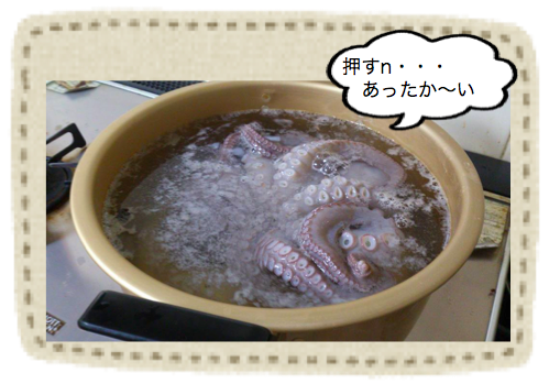 f:id:konayuki358:20160830073552p:plain