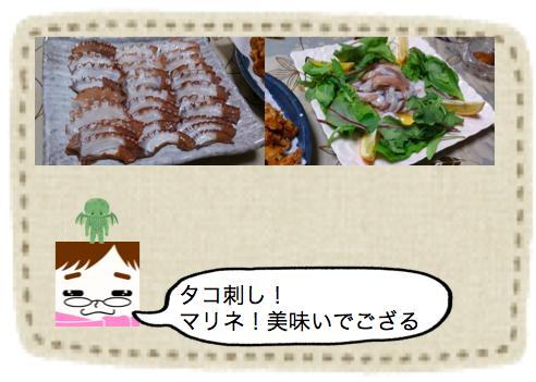 f:id:konayuki358:20160830074219p:plain