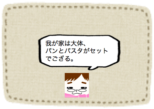 f:id:konayuki358:20160830075649p:plain