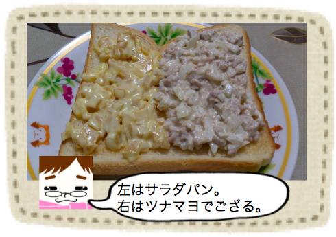 f:id:konayuki358:20160830075844p:plain