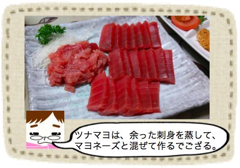 f:id:konayuki358:20160830080016p:plain