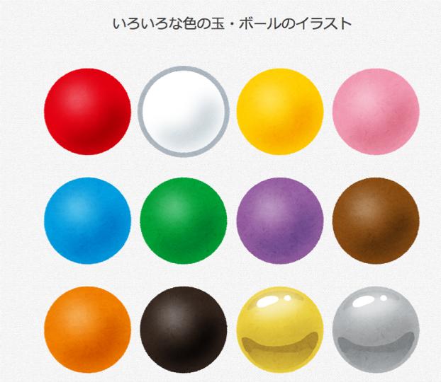 f:id:konayuki358:20160831080130p:plain