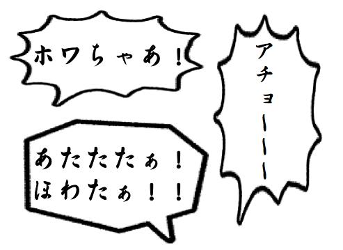 f:id:konayuki358:20160831091420p:plain