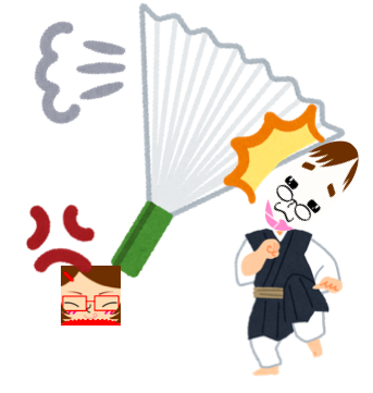 f:id:konayuki358:20160831092033p:plain