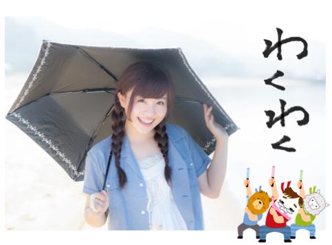 f:id:konayuki358:20160831101620p:plain