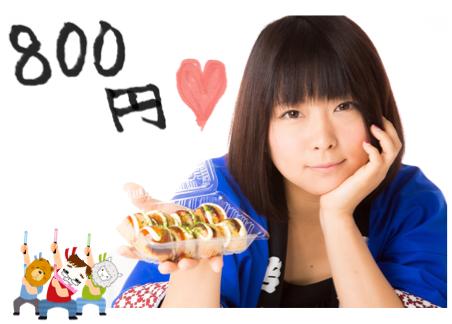 f:id:konayuki358:20160902065408p:plain