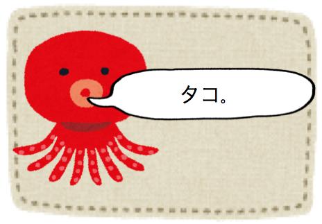 f:id:konayuki358:20160904101434p:plain