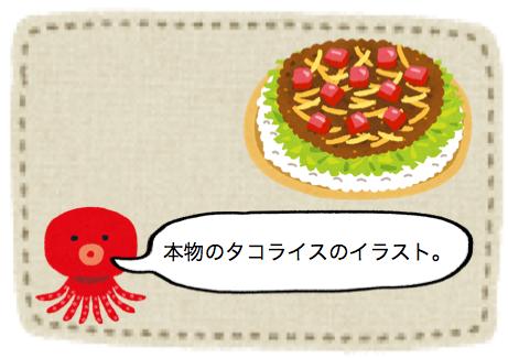 f:id:konayuki358:20160904101515p:plain