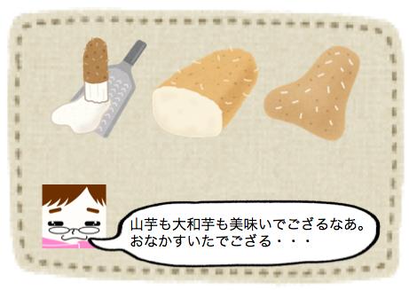 f:id:konayuki358:20160904102301p:plain