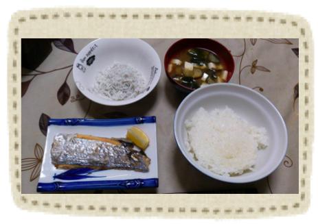f:id:konayuki358:20160904102440p:plain