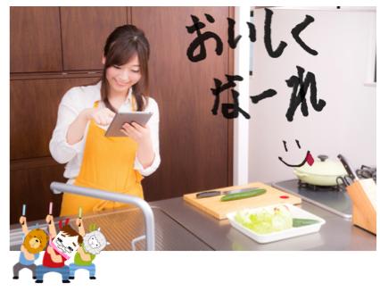 f:id:konayuki358:20160904104449p:plain