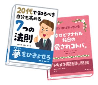 f:id:konayuki358:20160905114350p:plain
