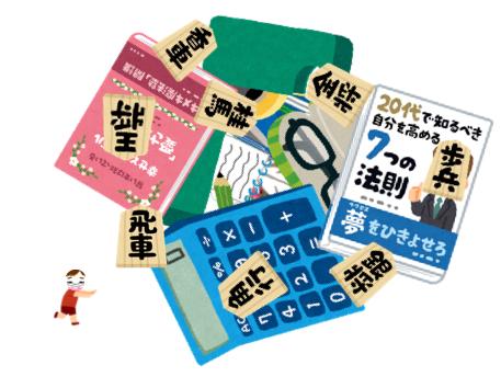 f:id:konayuki358:20160905114435p:plain
