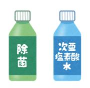 f:id:konayuki358:20160905173128p:plain