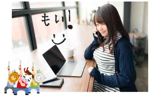 f:id:konayuki358:20160906140335p:plain