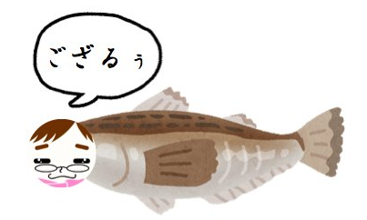 f:id:konayuki358:20160907082233p:plain