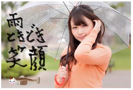 f:id:konayuki358:20160907092546p:plain