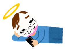 f:id:konayuki358:20160910082540p:plain